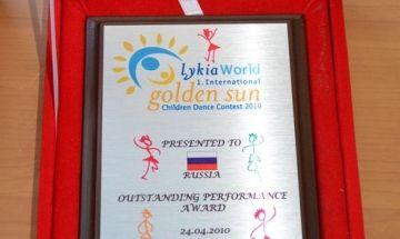 Образцовый ансамбль танца «Радуга» - Награда I Международного детского танцевального конкурса «Golden sun», г. Фетхие, Турция