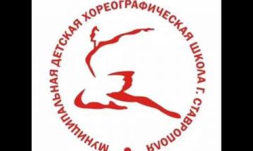 5 кл  н сценический Виниченко Е А