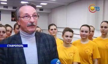 Ставропольский хореографический ансамбль Радуга