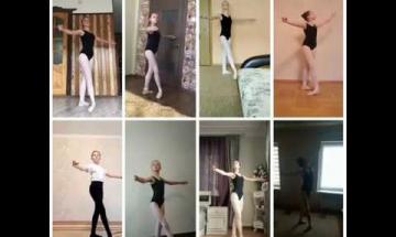 4 кл  Классический танец