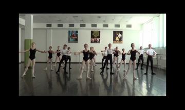 Урок классического танца преподаватель Загинайко Т.А.