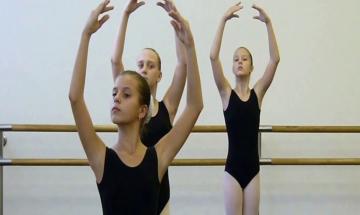 Набор в детскую хореографическую школу